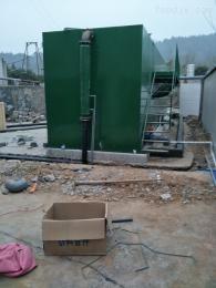 SKJ式一体化全自动河水净化器