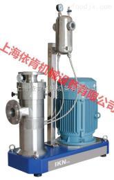 CMS2000猪 打浆机,工业生产猪 高速匀浆机