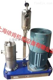 ERS2000有机硅防水剂高速乳化机