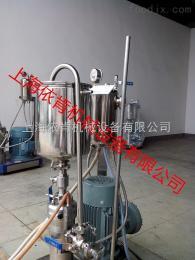 ER4000食品分散剂均质分散机
