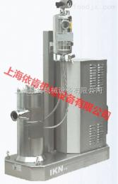 ERS2000肌底液均质乳化机,肌底液纳米乳化机