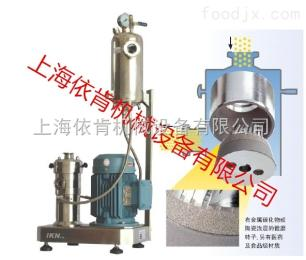 CMD2000药用明胶研磨均质机