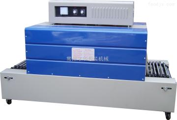 DRS-400DRS-400热收缩机