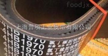 4HB2040小麥收割機原裝專用傳動帶HI39954HB2040