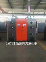 LWS0.6-0.7-Y(Q)环保蒸汽发生器