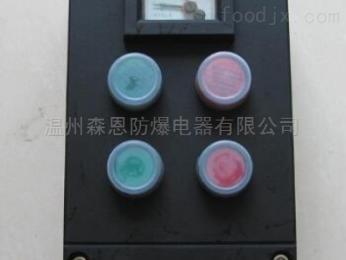 FZC三防操作柱