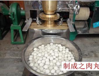 150型250型300型包餡丸子機   素丸子設備  -沃達斯科