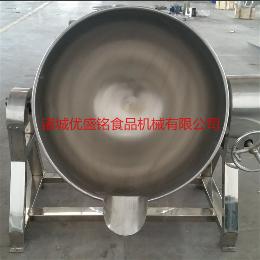 100L  200L小型蒸汽夹层锅  小型电加热蒸煮锅