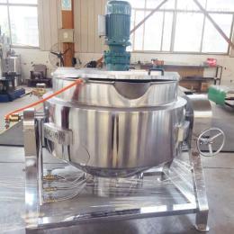 100L  200L小型燃气夹层锅  大型蒸汽蒸煮锅