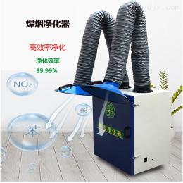 CM-HY-3000晨明环保厂家供应HY-3000双臂悍烟净化器