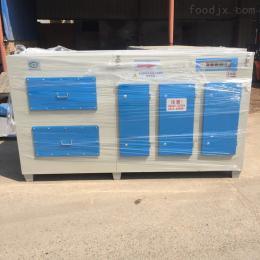 CM-YTJ-10000活性炭光氧一体机废气处理设备新品推荐