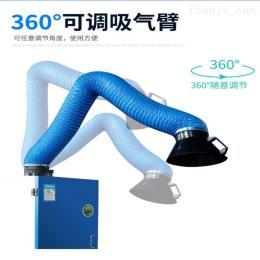 CM-HY-1.5電焊車間除塵器移動式焊煙凈化設備