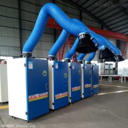 HY-1.1移动式焊接除尘净化器