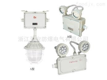 LED防爆應急燈LED防爆燈具
