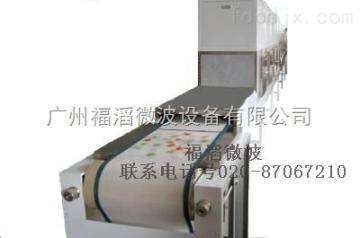 FT—30S微波虾米膨化机,食品微波干燥设备,微波设备