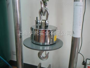 OCS-10T炼钢厂10吨无线耐高温吊秤 耐1800℃高温无线打印电子吊钩秤