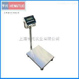 TCS-HT-EX本安型防爆电子台秤 100公斤不锈钢防爆台秤