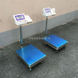 TCS-HT-A武清不干胶打印电子台秤 100kg热敏打印电子台秤