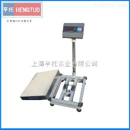 ACS-HT-A工业型不锈钢防水电子台秤 150kg计重电子台秤