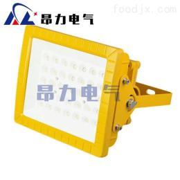 固态安全照明LED防爆灯100W