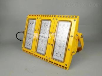 100WLED防爆射燈,戶外100wled防爆道路燈