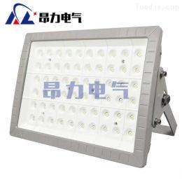 100WLED防爆泛光燈,免維護led防爆燈廠家