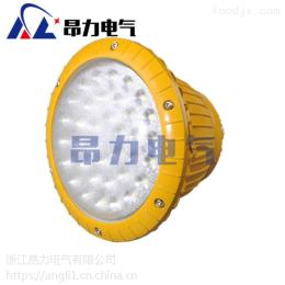30wled防爆燈具廠,40WLED防爆節能燈