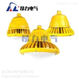 免维护30WLED防爆灯,led防爆节能灯