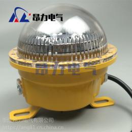 免维护10WLED防爆灯,10WLED防爆吸顶灯