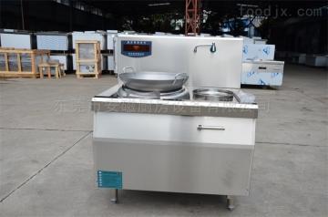 AC-XCL电磁炒菜灶,单头炒灶型号,电磁小炒炉价位