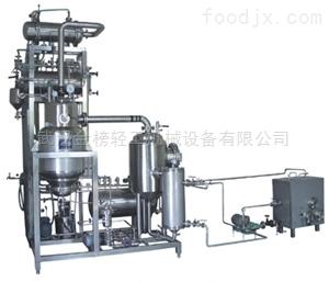 YC-020武漢京榜實驗室型提取濃縮設備