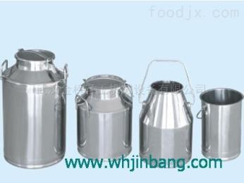 JB-XG武汉京榜储运设备不锈钢罐、奶桶