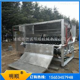 MS-YPM200肉类机械设备 牛羊屠宰设备 羊刨毛机