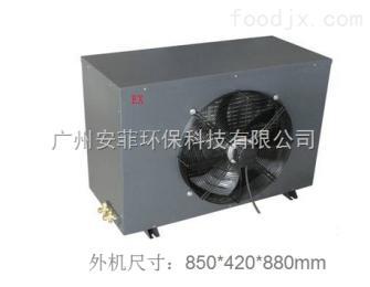 BHKT-9.0风冷型防爆恒温恒湿机