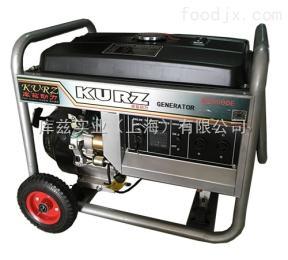 KZ6500E5kw汽油發電機/5kw汽油發電機價錢