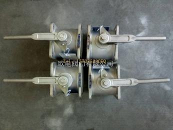 Q41F不锈钢槽车球阀、不锈钢方法兰球阀、罐车专用方形球阀