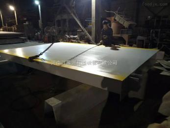 SCS供应漯河电子地磅厂/周口电子汽车衡厂/驻马店电子地磅厂(图)