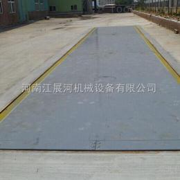 SCS-安阳200T地磅批发_安阳200T电子汽车衡供应_安阳200T地磅价格