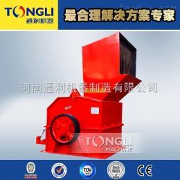 浙江生产散热器破碎机的厂家