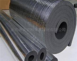 杭州橡塑板海绵板价格