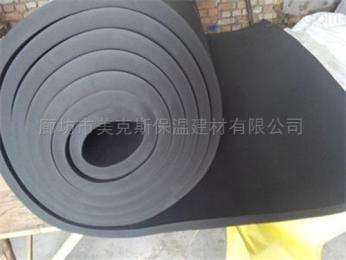 南京橡塑保温板价格