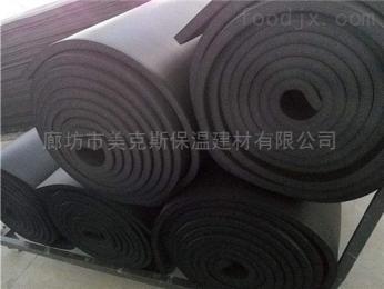 B1級橡塑海綿板價格