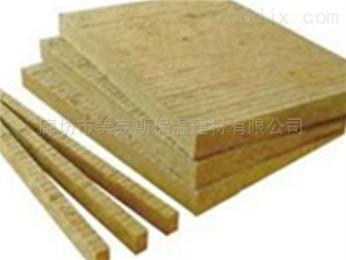 保温岩棉板专业出售