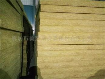 外墙岩棉板+岩棉保温板价格