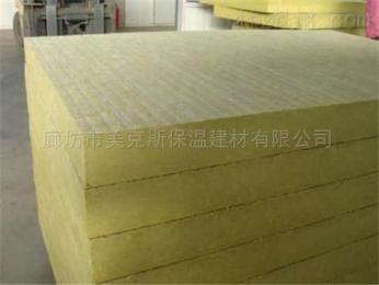 岩棉保温板;外墙岩棉板价格