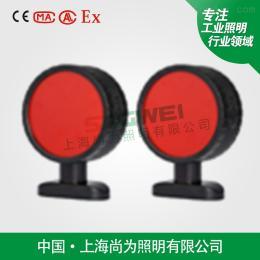 SW2160C短柄型雙面警示燈 安全標志燈 可視1500米