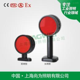 SW2160A雙面警示燈 安全標志燈 雙面頻閃燈 長柄型