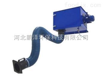 pz-985DT-JZS双臂式焊接烟尘净化器厂家直销供应