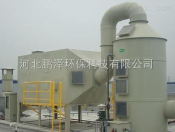 pz-985噴漆房廢氣處理廠家直銷供應