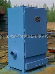 pz-238鹏泽高炉煤气干法脉冲布袋除尘器